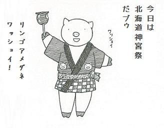 お祭りコブタさん.jpg