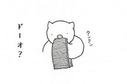 コブタさん お洗濯 3-2.jpg