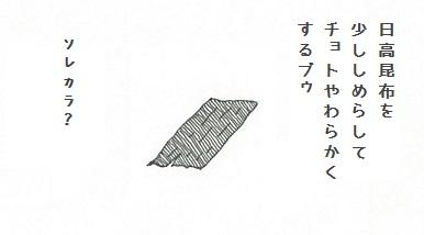 コブタさんのハサミ 5-2.jpg