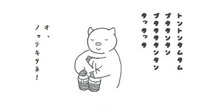 コブタさんのパーカッション 4-3.jpg