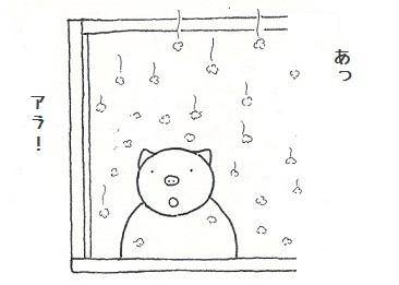 初雪のコブタさん 2-1 .jpg