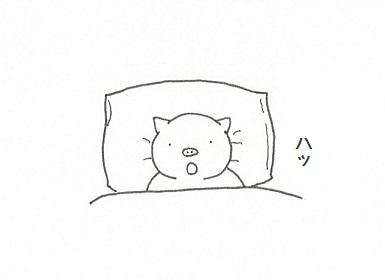 早朝のコブタさん 3-1.jpg